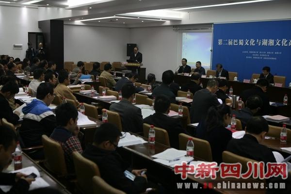 第二届巴蜀文化与湖湘文化高层论坛举行 - 彭印川 - 彭华(印川)的博客